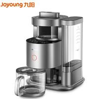 新品发售:Joyoung 九阳 Y88 蒸汽加热自清洗破壁料理机
