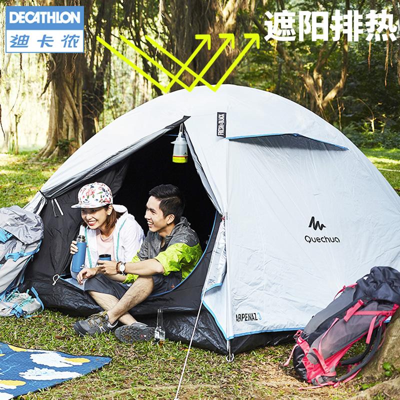 DECATHLON 迪卡侬 ODCT 8357355 户外帐篷