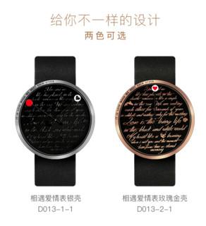 CIGA Design 玺佳 L系列 D013-2-1 情侣石英手表