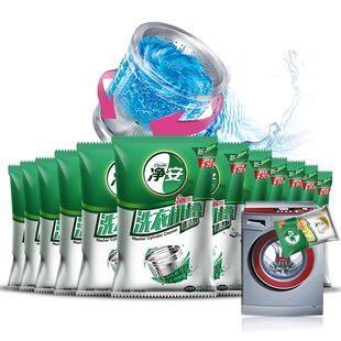 Cleafe 净安 洗衣机槽清洗剂 100g*12包