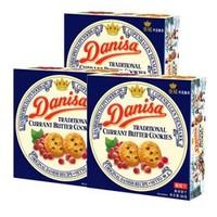Danisa 丹麦皇冠 曲奇饼干 多口味可选 90g*3盒