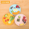 Aing 爱音 ACJ002 儿童分格餐盘勺套装