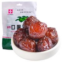 康泰口咽清 甜蜜青梅188g 广东特产甘草陈皮蜂蜜青梅 *2件