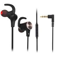 MQbix MQET909 入耳式耳机