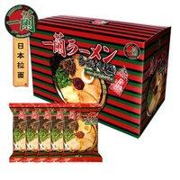日本进口 一兰 拉面 日式猪骨豚骨原味拉面方便面卷面 5包装660g