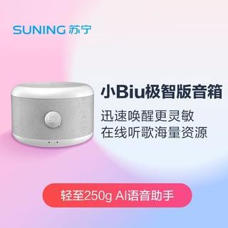 SUNING 苏宁 SA-P2MH 小Biu音箱极智版(高级灰)便携式AI智能音箱