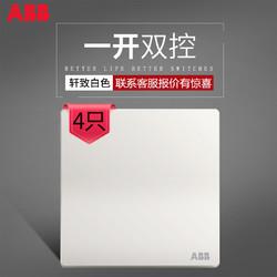 ABB开关插座面板 轩致无框雅典白色系列 一开双控 AF125 * 4只装(单只13元包邮)