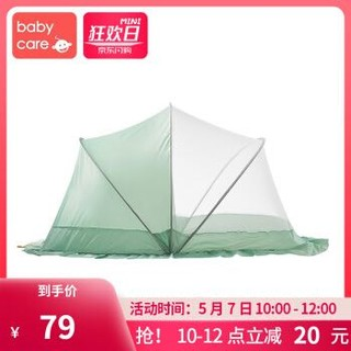 babycare婴儿蚊帐罩可折叠宝宝全罩式通用儿童小床蚊帐防蚊蒙古包 云雾绿-118*63*65cm