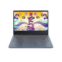 Lenovo 联想 小新潮7000 14英寸轻薄笔记本电脑(i5-8250U 8G 256G)蓝色