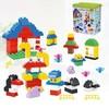 惠美 大颗粒拼装积木玩具 HM168 小动物园积木