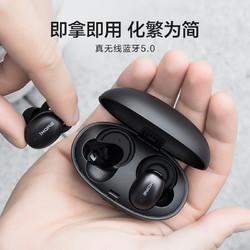 1more 万魔 E1026BT-Ⅰ 真无线蓝牙耳机
