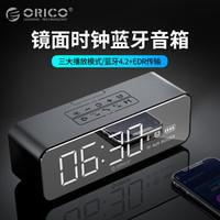 ORICO 奥睿科 无线蓝牙音箱 (黑色)