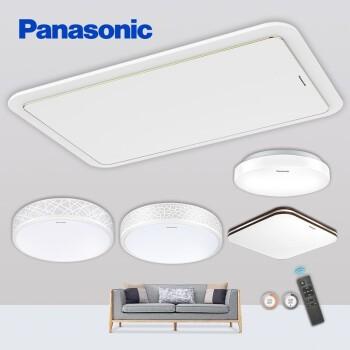 Panasonic 松下 LED吸顶灯 三室两厅一阳台CA