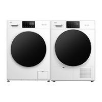 Lait de France 法乐 洗烘套装(10kg变频滚筒洗衣机+9kg热泵干衣机) (白色)