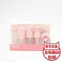 MINISO 名创优品 Kakao Friends 旅行空瓶 7件套