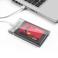 KINGSHARE 金胜 SATA 移动硬盘盒外壳 2.5英寸 USB2.0