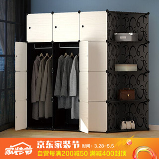 安尔雅(ANERYA)简易衣柜 收纳柜塑料储物整理柜子树脂组装组合折叠双人成人衣橱