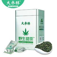 大参林 甜茶 130g *2件