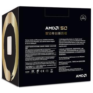 AMD  Ryzen 7 2700X 处理器8核16线程盒装CPU