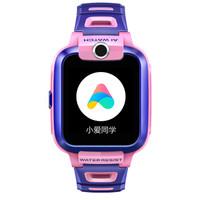 百亿补贴:小寻 儿童电话手表 Y1