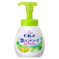 花王 KAO 碧柔全植物弱酸性消毒洗手液250ml 柑橘香 *3件
