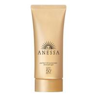 ANESSA 安热沙 金管防晒霜 90g *2件 +凑单品