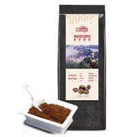 Mings 铭氏 咖啡 精选系列 巴西风味咖啡粉 500g *5件
