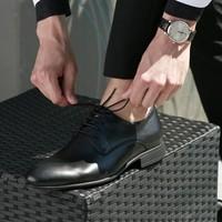 京东 HY1688-Y7 男士商务正装皮鞋德比鞋