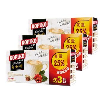 京东PLUS会员:可比可 印尼进口 可比可(KOPIKO)白咖啡12包(加送3包共15包)450g*3盒