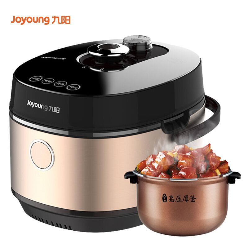 Joyoung 九阳 Y-50IHS6 电压力锅 5L