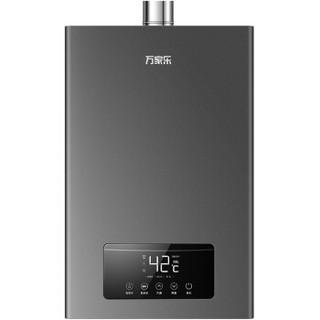 macro 万家乐 JSQ30-D6 燃气热水器 16L