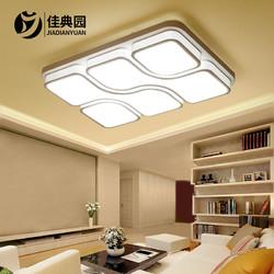 佳典园 LED吸顶灯