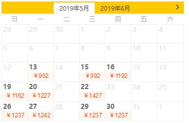 上海-香港4天往返含税机票+首晚酒店