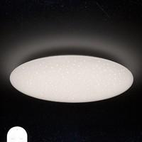 Yeelight 皎月 YLXD03YL LED吸顶灯 星空版