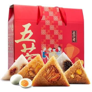 五芳斋 端午节粽子礼盒  蛋粽组合 1360g