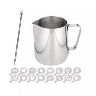 焙印 304不锈钢咖啡机拉花杯 拉花针 拉花模具三件套 *4件 +凑单品