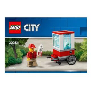 LEGO 乐高 30364 爆米花手推车