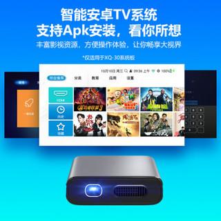 XIANQI 先奇 XQ-30 投影机 (1280X800dpi、1000以上、60-120英寸)