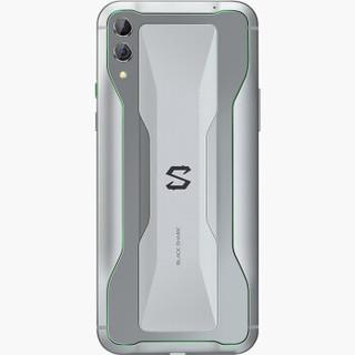 BLACK SHARK 黑鲨 游戏手机2 (8GB、128GB、全网通、冰封银)