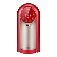 BOLEBAO 博乐宝 JTMA03 即热饮水机 (宝石红)
