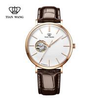天王表(TIAN WANG)手表 昆仑系列时尚简约潮流男士手表 自动机械表皮带镂空大表盘男表 白面棕带男表5992