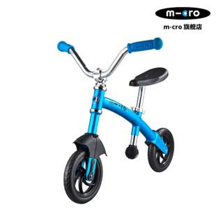 瑞士micro迈古米高平衡车 可调节高度 锻炼平衡感 滑步骑士 滑步车 蓝色