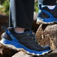 TOREAD 探路者 29984 男女户外登山透气轻便徒步网鞋