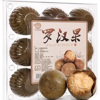 罗汉果干果大果广西桂林特产花茶泡茶罗汉果茶胖大海非野生