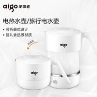 爱国者aigo折叠电热水壶旅行便携式烧水壶/开水壶保温/电水壶小巧双电压婴儿食品级硅胶材质0.5L 白色