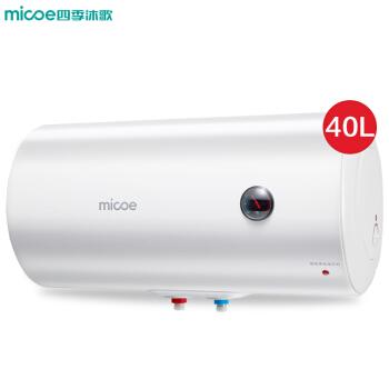 四季沐歌 M-DFH-J40-20A-A1 电热水器 40L
