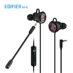 漫步者(EDIFIER)HECATE GM450 入耳式游戏耳机双动圈重低音炮环绕声手机电脑双麦克风手游吃鸡耳麦 黑红色