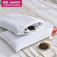 雅鹿 全棉荞麦枕头 (白色、48*74cm、单人、一只装)