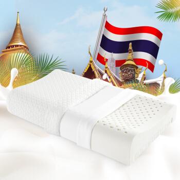 佳奥 泰国原装进口儿童天然乳胶枕头 5-12岁学生青少年枕头 90%天然乳胶