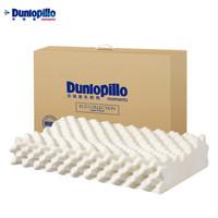Dunlopillo 邓禄普 ECO按摩波浪枕 斯里兰卡进口天然乳胶枕头 人体工学 颗粒按摩 呵护颈椎枕  乳胶含量96%